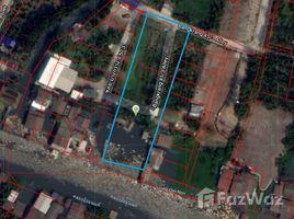N/A Land for sale in Bang Krang, Nonthaburi Land for Sale in Bang Krang 45/3