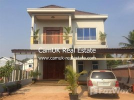 4 Bedrooms Property for sale in Sla Kram, Siem Reap Other-KH-46678