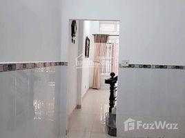 4 Phòng ngủ Nhà mặt tiền bán ở Phường 11, TP.Hồ Chí Minh Bán gấp nhà Huỳnh Văn Bánh HXH, p11, Phú Nhuận (4,5m x 13m) 3 lầu. Giá 8tỷ7 thương lượng
