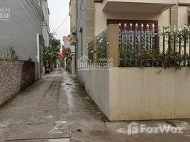 N/A Đất bán ở Phu Cuong, Hà Nội Bán đất Vĩnh Thanh, Vĩnh Ngọc, 56m2 lô góc, kinh doanh, ô tô tránh nhau, 48tr/m2