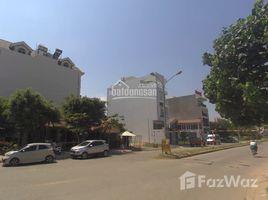 N/A Đất bán ở An Phú, TP.Hồ Chí Minh Thanh Lý trước Tết hơn 10 nền đất nối dài đường Cao Đức Lân, lộ giới 22 m. ĐT từ 4 tỷ. +66 (0) 2 508 8780