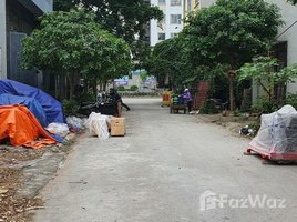 N/A Land for sale in Kien Hung, Hanoi Land for Sale in Urban Area, Ha Dong
