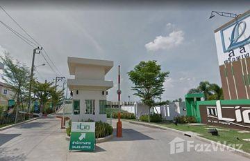 Lio Townhome Pinklao in Bang Len, Nonthaburi