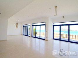 5 chambres Villa a vendre à , Dubai Palma Residences