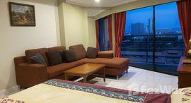 Available Units at View Talay 2
