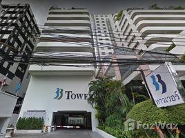2 Bedrooms Condo for sale in Khlong Tan Nuea, Bangkok 33 Tower