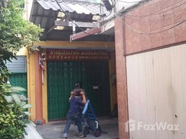 3 Bedrooms Townhouse for sale in Ban Chang Lo, Bangkok Townhouse Sampeng