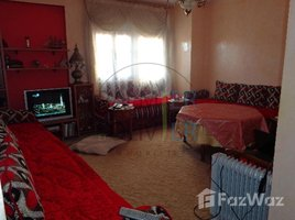 3 غرف النوم شقة للبيع في NA (El Jadida), Doukkala - Abda Appartement vide à vendre de 163 m²