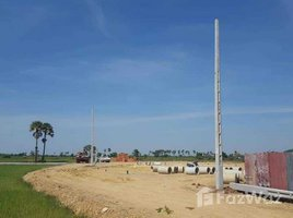 N/A Property for sale in Chroab, Kampong Thom Other-KH-87503