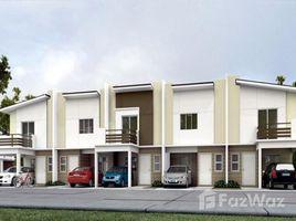 卡拉巴松 Dasmarinas City Kahaya Place 3 卧室 联排别墅 售