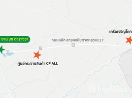 N/A Property for sale in Nong Tao, Nakhon Sawan 28 Rai Land for sale in Nakhon Sawan