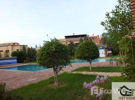 Marrakech Tensift Al Haouz Na Annakhil Très belle villa à louer sur la route de Fés avec piscine privée 4 卧室 别墅 租