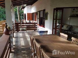 8 Quartos Casa à venda em Trancoso, Bahia Porto Seguro, Bahia, Address available on request