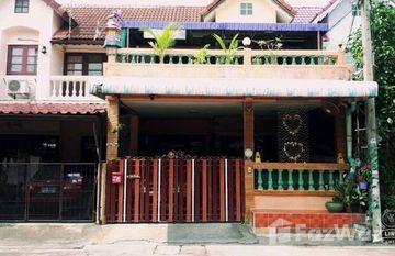Sinthana Village 3 Phase 1 in Khlong Kum, Bangkok