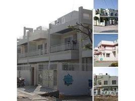Madhya Pradesh Bhopal D-Type New Minal Residency J.K. Road, Bhopal, Madhya Pradesh 3 卧室 屋 售