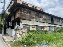 N/A Land for sale in Khlong Chan, Bangkok Land for Sale 102 sqm with Buildings in Soi Ladprao 132