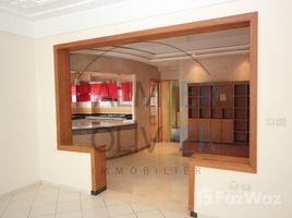 5 Bedrooms Apartment for sale in Na El Jadida, Doukkala Abda APPARTEMENT VIDE à vendre de 120 m²