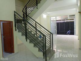 1 Bedroom House for sale in Ward 16, Ho Chi Minh City Chính chủ định cư bán nhà mặt tiền Phạm Đức Sơn, mới xây 11/2019. 0931.451.689