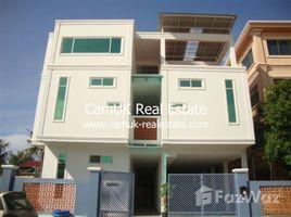 1 Bedroom House for sale in Svay Dankum, Siem Reap Other-KH-20374