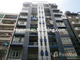 недвижимость, 6 спальни в аренду в South Okkalapa, Yangon 6 Bedroom House for rent in South Okkalapa, Yangon