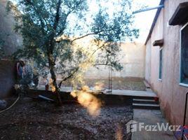 Marrakech Tensift Al Haouz Na Menara Gueliz villa en vente 2 卧室 别墅 售