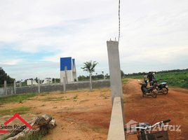 N/A Land for sale in Svay Dankum, Siem Reap Other-KH-85098