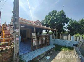 2 Bedrooms Property for sale in Saen Saep, Bangkok Nantawan 10