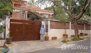 Bangalore, कर्नाटक में 3 बेडरूम प्रॉपर्टी बिक्री के लिए
