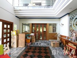 曼谷 Sala Thammasop Chuan Chuen Park Ville 4 卧室 屋 售