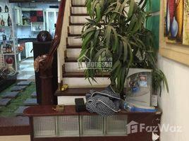5 Bedrooms House for sale in Nga Tu So, Hanoi Hiếm 2 mặt phố MT 12m mỗi mặt QH ổn định Ngã Tư Sở Đống Đa 120m2 38 tỷ