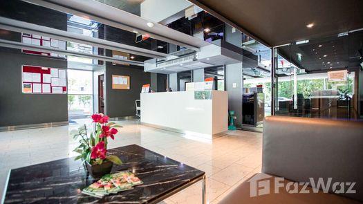Photos 1 of the Reception / Lobby Area at Park Royal 3