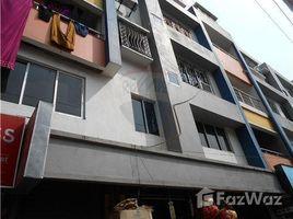 Alipur, पश्चिम बंगाल Tollyganj में 3 बेडरूम अपार्टमेंट बिक्री के लिए