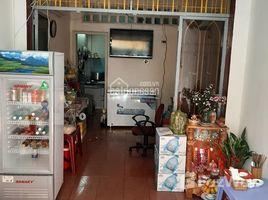 4 Phòng ngủ Nhà mặt tiền bán ở Phường 1, TP.Hồ Chí Minh Bán nhà Phú Nhuận, mặt tiền Phan Xích Long, 3 tầng 8.3 tỷ