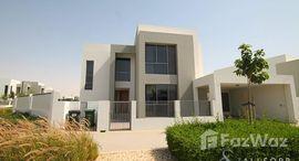 Available Units at Sidra Villas I