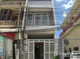 Studio House for sale in Stueng Mean Chey, Phnom Penh Flat for Sale $140K at Steung Mean Chey