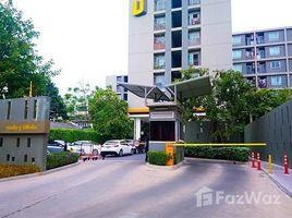 2 Bedrooms Condo for sale in Sena Nikhom, Bangkok Condo U Ratchayothin