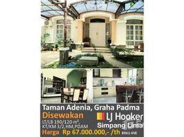 недвижимость, 3 спальни на продажу в Pulo Aceh, Aceh Perumahan Graha Padma Semarang, Semarang, Jawa Tengah