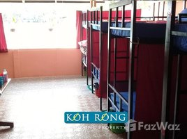 Studio Property for sale in Kaoh Rung, Preah Sihanouk Other-KH-76381