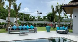 Available Units at Botanica The Residence (Phase 4)