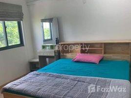စမ်းချောင်း, ရန်ကုန်တိုင်းဒေသကြီး 1 Bedroom Condo for rent in Sanchaung, Yangon တွင် 1 အိပ်ခန်း အိမ်ခြံမြေ ငှားရန်အတွက်