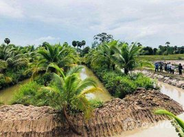 N/A Land for sale in Trapeang Pring, Kampot Other-KH-81257