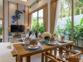 2 Bedrooms Villa for sale in Rawai, Phuket Balina Phuket Rawai Pool Villa