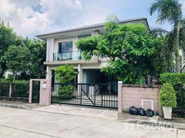 3 Bedrooms House for sale in Suan Luang, Bangkok The Plant Estique Pattanakarn 38