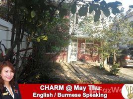 недвижимость, 4 спальни в аренду в Thingangyun, Yangon 4 Bedroom House for rent in Yangon