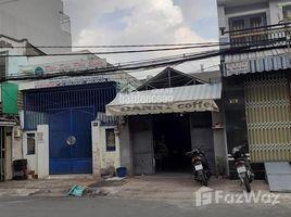 Studio House for sale in An Lac A, Ho Chi Minh City Chính chủ bán nhà 63K MTKD Nguyễn Thức Tự, 4x25m, giá 8.8 tỷ, LH +66 (0) 2 508 8780 Nhứt