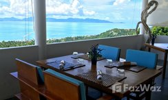 Photos 2 of the On Site Restaurant at Infinity Samui