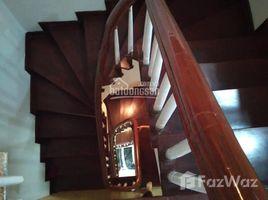 河內市 Ngoc Khanh Bán gấp nhà 5 tầng Vạn Bảo phân lô ô tô, nhà 2 mặt thoáng, 20m ra phố khu vip Ba Đình 5 卧室 房产 售