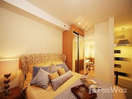 2 Bedrooms Property for sale in Pasig City, Metro Manila ETON EMERALD LOFTS