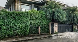 Available Units at The Plant Exclusique Pattanakarn