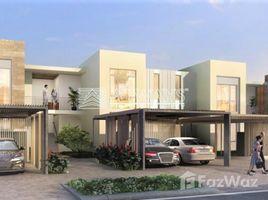 迪拜 艾玛尔南 Urbana 2 卧室 联排别墅 售